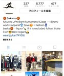 Instagram 5000over 感謝🙇 |