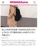 womagazine | (その他)