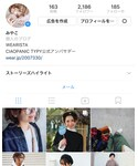 Instagram | (Others)
