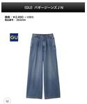 GU | (デニムパンツ)