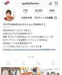 🌟20万人!Instagram |