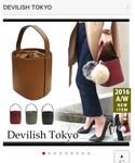 DEVILISH TOKYO | (ドラムバッグ)