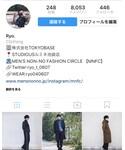 Instagram→@ryo_studious   (その他)