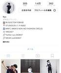 Instagram→@ryo_studious | (その他)