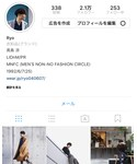 Instagram→@ryo__takashima | (その他)