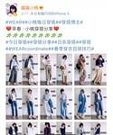 ♡weibo @喵喵小桃 | (其他)
