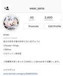 Instagram→@wear_sena | (その他)