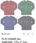 COMME des GARCONS | (T Shirts)