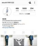 Instagram | Instagram
