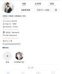 Instagram | ユーザー名【ken_ken.912】(その他)