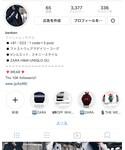 Instagram   ユーザー名【ken_ken.912】(その他)