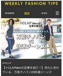 GU公式アプリ  