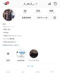 instagram | (ブラ)