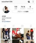 Instagram♡♡ | (その他)