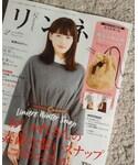 リンネル | (雑誌)