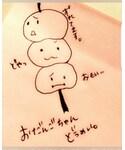♡お団子ちゃん同盟♡ | (おもちゃ)