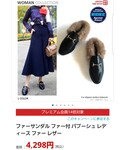 YAHOO JAPAN | (モカシン/デッキシューズ)