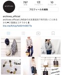 archives🌈Instagram | (その他)
