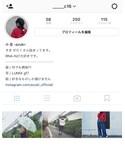 Instagram | (手帳/メモ帳)
