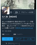 Twitter | (その他)