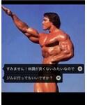 先生っっっ‼︎   (その他)