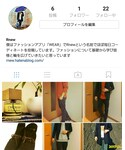 instagram | (その他)