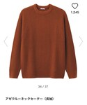 GU | アゼクルーネックセーター(ニット・セーター)