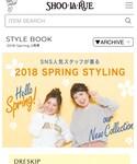 シューラルーSTYLE BOOK 2月号より♡ |