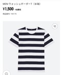 UNIQLO | ウォッシュボーダーT(Tシャツ・カットソー)