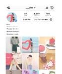 ♥ ♥ instagram ♥ ♥ | ♥ ♥ instagram ♥ ♥(その他)
