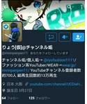 Twitter @rinrinpenpen11 |