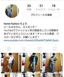 Instagram homefashionryoと検索! | (その他)