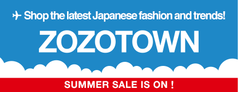 Shop the latest Japanese trends here!