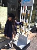 yukaoumiさんの「裾フリル付き中綿ブルゾン(petit main|プティマイン)」を使ったコーディネート