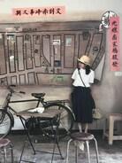 台北! 古着屋さんもけっこうあって お買い物もしました(^ν^)  暑いから帽子と日傘は必需!!