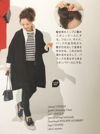 田中亜希子さんの「ミルドガーゼBOXガウン(ENFOLD|エンフォルド)」を使ったコーディネート