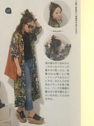 田中亜希子さんの「Anita Bilardi スエードトートバッグ(Edition|エディション)」を使ったコーディネート