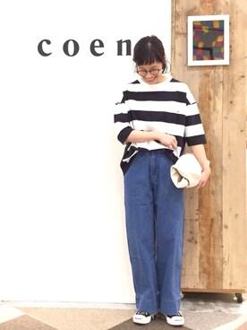 coen鹿児島店|coen あらーきさんの「USAコットンワイドボーダーカットソー(coen)」を使ったコーディネート