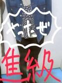 「ライトGジャン 721472(LOWRYS FARM)」 using this Chi--- looks