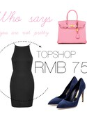 (TOPSHOP) using this lvyZhang looks