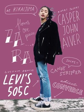 「CASPER JOHN AIVER  スウェードダブルライダース(CASPER JOHN AIVER)」 using this 中田クルミ looks