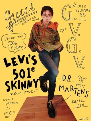 「Dr.Martin (ドクターマーチン)/1460Z 8ホールブーツ(Dr.Martens)」 using this 中田クルミ looks