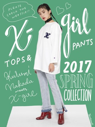 「【X-girl×Champion】 PATCHED BIG F/B TEE(X-girl)」 using this 中田クルミ looks