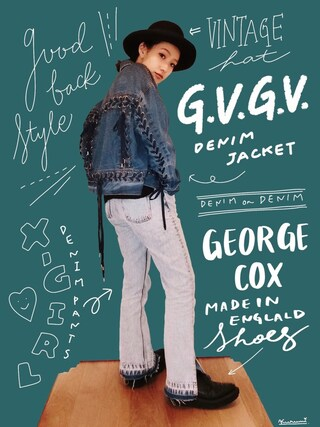 「DENIM LACE UP JACKET(G.V.G.V.)」 using this 中田クルミ looks