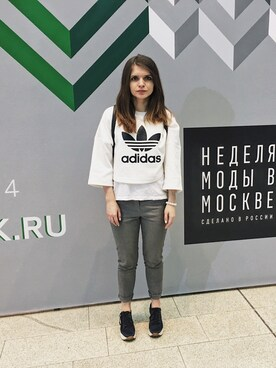 (adidas) using this Kim Neroda looks