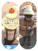 ♡PON♡さんの「スタンダードストレートパンツ(9.5分丈)(F.O.KIDS エフオーキッズ)」を使ったコーディネート