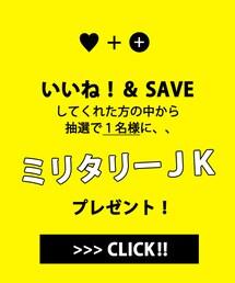 select MOCA(セレクトモカ)の「コーデは【WEBで購入する】から飛べます!(Tシャツ・カットソー)」