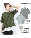 CITRINE Chakra(シトリンチャクラ)の「クルーネックT(Tシャツ・カットソー)」