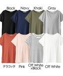 GRL   クルーネックドロップショルダーTシャツ(Tシャツ・カットソー)