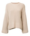 Elizabeth And James「Elizabeth And James - リブ編みセーター - women - コットン/ナイロン - XS(Knitwear)」